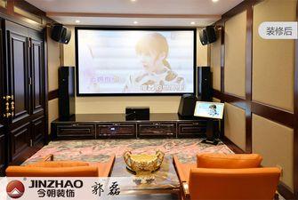 140平米公寓法式风格影音室图片