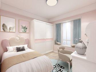 90平米三现代简约风格儿童房装修效果图