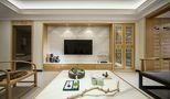 130平米三中式风格储藏室装修效果图