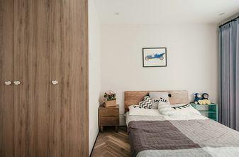 80平米三室两厅宜家风格儿童房图