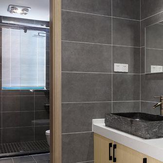 120平米一室一厅北欧风格卫生间欣赏图