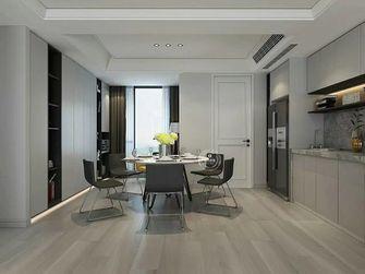 130平米四室两厅现代简约风格餐厅图片大全