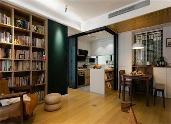 90平米三室一厅现代简约风格厨房装修图片大全