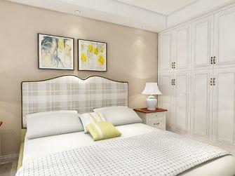 80平米三室两厅美式风格卧室装修案例