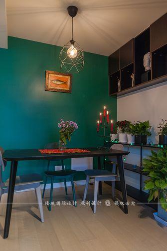 90平米四室两厅田园风格餐厅装修图片大全