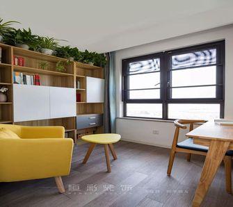 30平米以下超小户型美式风格书房装修效果图