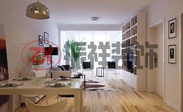 50平米一居室北欧风格客厅图