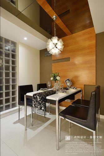 120平米复式现代简约风格餐厅装修图片大全