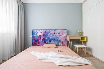 110平米三室两厅宜家风格儿童房装修案例