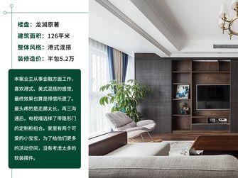 3-5万110平米四室两厅英伦风格客厅装修图片大全