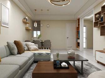 140平米三室两厅宜家风格影音室图片