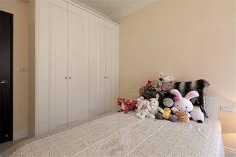 130平米四室两厅新古典风格儿童房装修图片大全