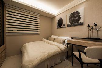 120平米三室两厅其他风格卧室欣赏图