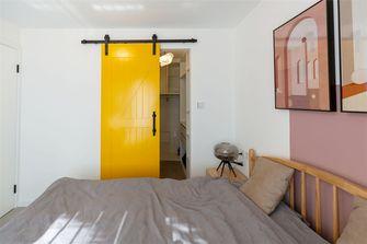 60平米公寓其他风格卧室装修案例