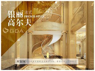 豪华型140平米别墅法式风格楼梯设计图