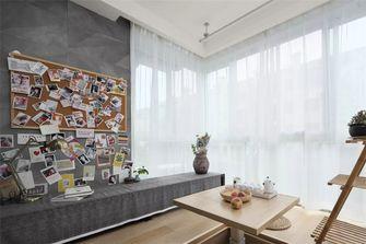 120平米三室两厅现代简约风格阳台欣赏图