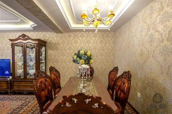130平米三室两厅欧式风格餐厅图