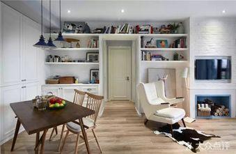 80平米现代简约风格餐厅橱柜欣赏图