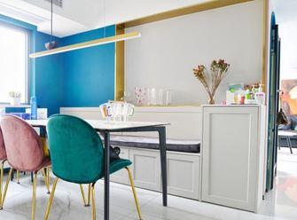 120平米四现代简约风格餐厅装修效果图