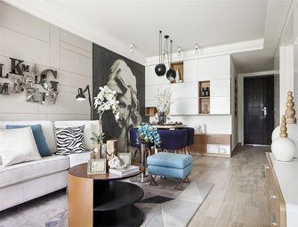 10-15万140平米三室三厅现代简约风格客厅欣赏图