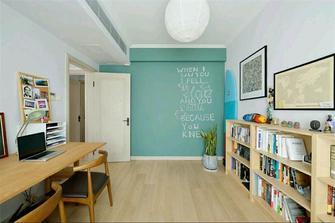 120平米三室两厅北欧风格书房橱柜图片大全