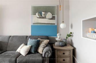 110平米四室两厅美式风格客厅装修案例
