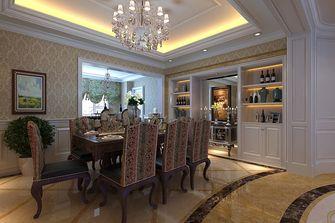 140平米四室三厅美式风格餐厅图