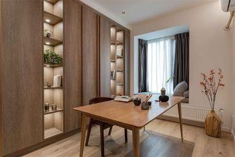 经济型90平米三室一厅现代简约风格书房装修案例
