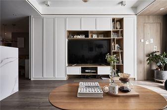110平米三室一厅法式风格客厅装修图片大全