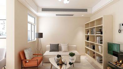 70平米一室两厅现代简约风格客厅装修效果图