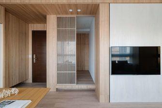 50平米小户型日式风格客厅图片大全