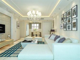 130平米三室两厅宜家风格客厅设计图
