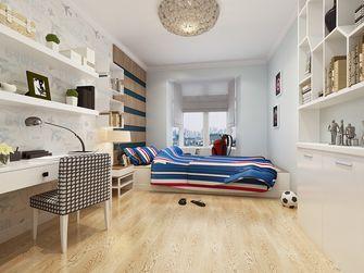 140平米三室两厅宜家风格儿童房图片