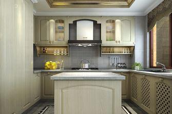 130平米三美式风格厨房效果图