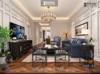 140平米四室两厅英伦风格客厅图片大全