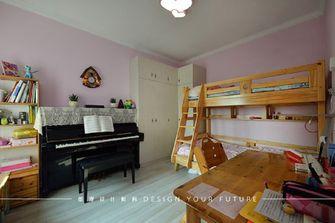 90平米地中海风格儿童房装修案例