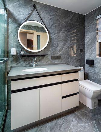 110平米三室一厅混搭风格卫生间装修效果图