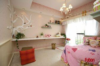 110平米三室两厅田园风格儿童房图片