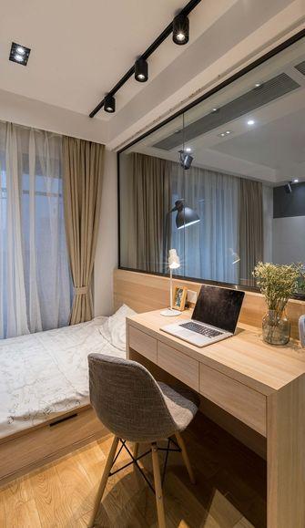70平米三室一厅宜家风格书房装修效果图