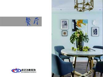 15-20万140平米四室两厅美式风格餐厅装修图片大全