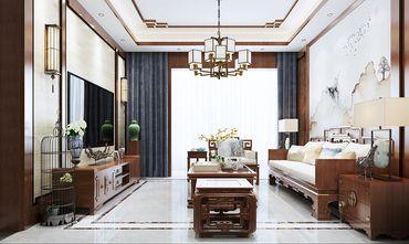 140平米四室一厅中式风格客厅装修案例