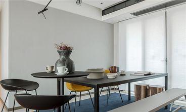 130平米三室两厅英伦风格餐厅设计图