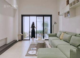 70平米三室一厅混搭风格客厅欣赏图