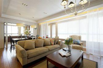 140平米四室两厅现代简约风格客厅沙发欣赏图