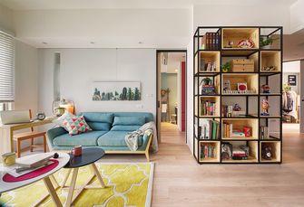 30平米超小户型宜家风格客厅效果图