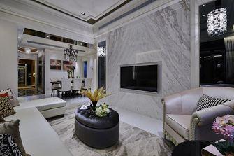 120平米三室一厅新古典风格客厅效果图