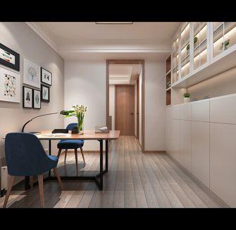 10-15万80平米三室两厅其他风格餐厅图片大全