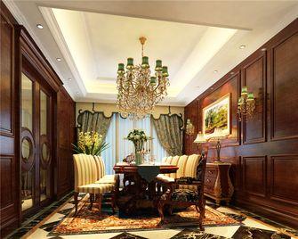 20万以上140平米别墅美式风格餐厅装修图片大全