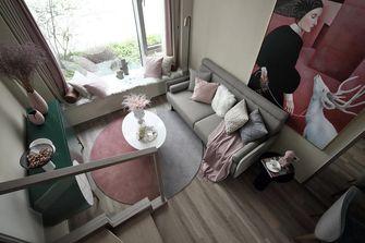 50平米复式现代简约风格客厅图片