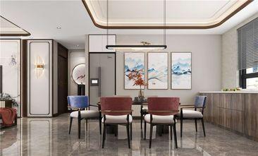 130平米三室三厅中式风格餐厅装修案例